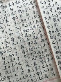 """清代""""红树山庄""""(豫章书院)  科举写本,特厚,极为精妙"""