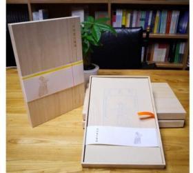 水浒叶子笺谱(木盒精装) (明)陈洪绶 绘 商务印书馆
