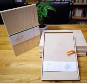 钦定补绘离骚图笺谱(木盒精装) (清)萧云从 (清)门应兆 绘 商务印书馆