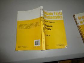 测度论 英文版