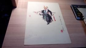 现代中国画选第三辑   林冲