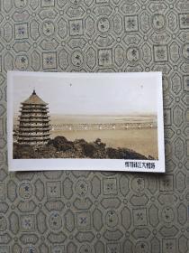 老照片:杭州钱江 六和塔 黑白照片 1张