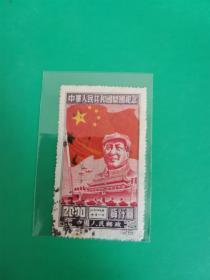 纪4  4-3开国纪念邮票 信销票  原版  背薄