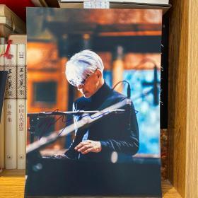 世界级音乐大师  坂本龙一(Ryuichi Sakamoto,1952年1月17日-)亲笔签名 彩色肖像照片一张