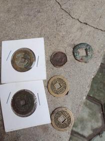 古钱币六枚。 其中半两是传形半两,品相中等。其中小的园的是光绪元宝机制币,个头很小,品相不太好,六个通走,价格不高,永远保真,售出不退。标的是六个一起的价格。