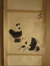 吴作人,熊猫,立轴纸本绫裱,如果是印刷品赔偿买家100倍,品相如图