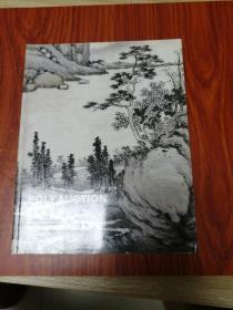 北京保利2012秋季拍卖会 中国古代书画