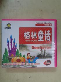 VCD:格林童话(学前教育)【4碟VCD】