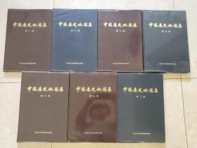 中国历史地图集 大8开,布面精装,外有一层塑料封套,1974年一版一印,每本都有毛主席语录,7本合售,缺4
