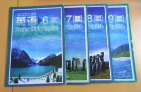 普通高中课程标准实验教科书:英语(选修模块6、7、8、9)4本合售  没有光碟 有少量笔记