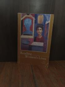 Reading Women's Lives 阅读女性生活