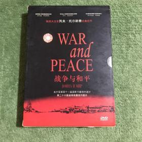 war and peace战争与和平  DVD(5碟装)