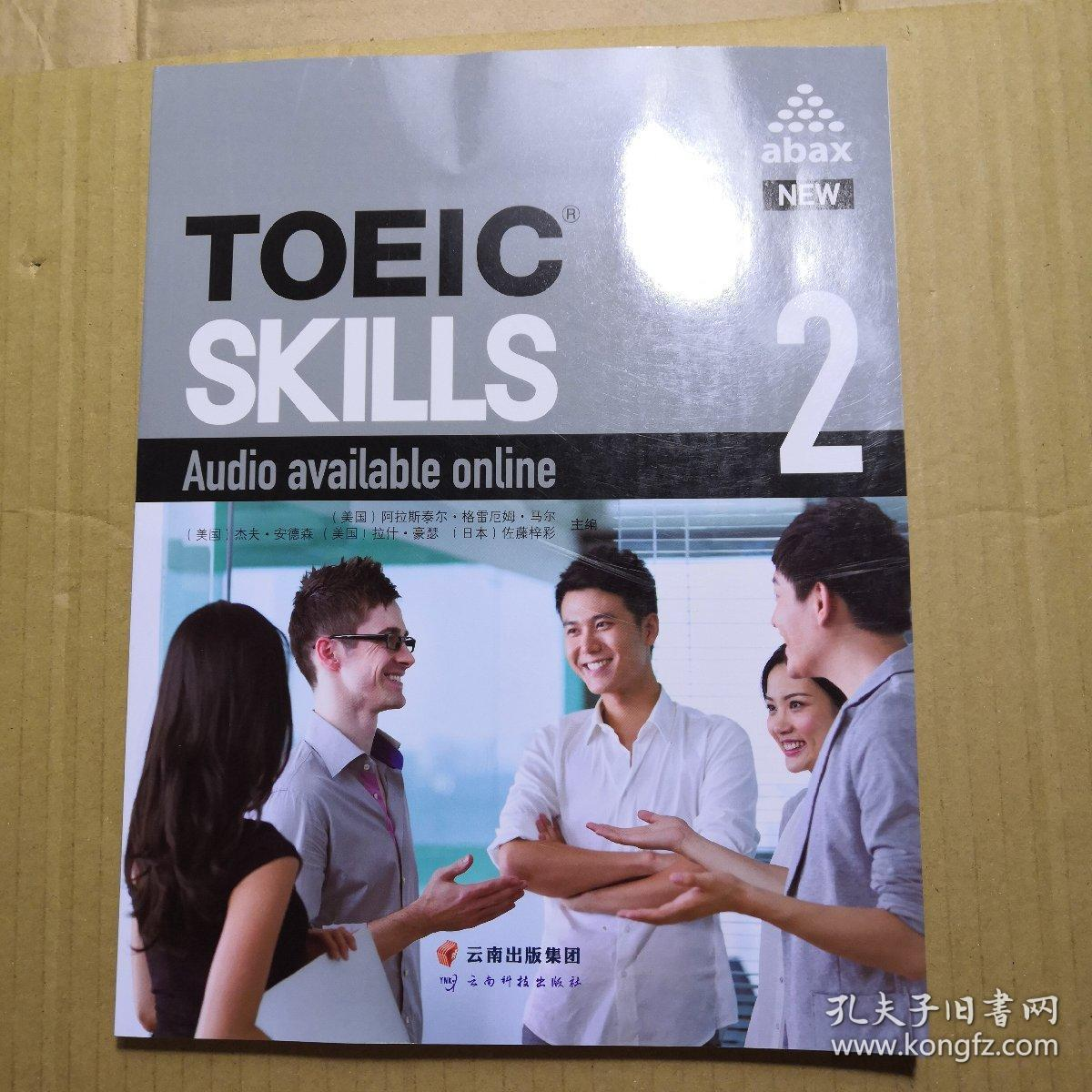 Tocic skills audio available online 2
