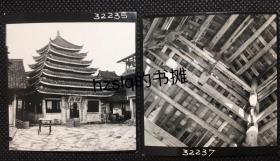 【系列照片】早期广西三江侗族古楼专业摄影2张合售,可见当地居民。老照片影像清晰、颇为少见难得