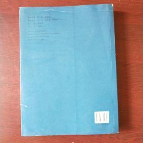 榆林红石峡 : 水利史迹与碑刻