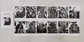 远古的呼唤——江碧波巫文化版画选。版画明信片,一套12枚全,带封套,著名版画家江碧波先生12幅黑白木刻作品印制(伏羲、女娲以及十大巫神),重庆市远古巫文化研究会出品。江碧波,当代著名美术家,中国美术家协会理事,原四川美院版画系主任,重庆大学艺术学院首任院长。四川版画以及重庆美术的重要代表人物之一。