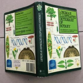 longman illustrated dictionary of botany 朗曼植物学插图词典 英文版