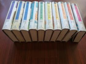 中国古代珍稀本小说 全十卷 全10册