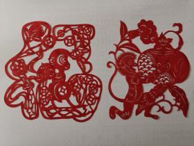 剪纸 猴子剪纸一对