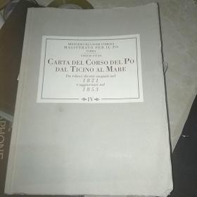 CARTA DEL CORSO DEL PO DAL TICINO AL MARE对折的彩色外文地图50来张。