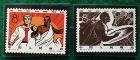 纪103  庆祝非洲自由日  2全  1964年  新票10品