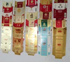 25张硬烟标合售(仅供收藏)