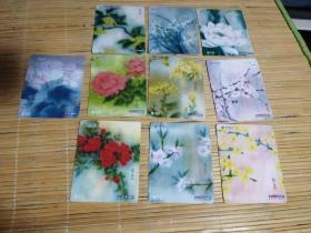 电话卡    纪念     10 张电话卡 (原12缺2张了)