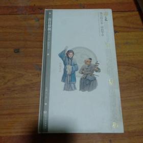 伟大的音乐国韵华章,戏剧音乐,春日景和(CD光盘)