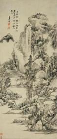 高清复制名家字画  清 王原祁 山水图42x100厘米