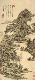 高清复制名家字画 清 王原祁 设色山中早春图 45x98厘米