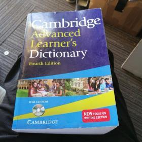 Cambridge Advanced Learner's Dictionary with CD-ROM剑桥高阶最新词典,第四版,附CD 英文原版