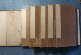 清拓王铎书《拟山园帖》(第六至十卷)原碑拓片册页