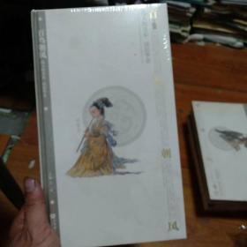 伟大的音乐国韵华章 ,吹管乐,百鸟朝凤(CD光盘)