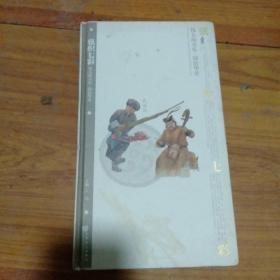 伟大的音乐国韵华章,民族风,弦织七彩(CD光盘,