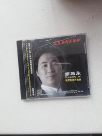 CD,廖昌永俄罗斯经典歌曲独唱专辑