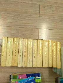 中共中央文件选集 1―12册(全18册)本店12本合售,一版一印