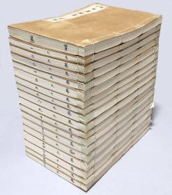 《增訂古畫備考》18冊, 朝岡興禎著,有不少插圖,末卷附錄朝鮮畫家名傳,是研究日本古代書畫派別的珍貴文獻,明治37年刊