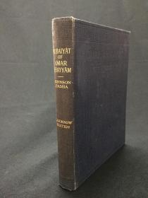 Rubaiyat of Omar Khayyam : 《鲁拜集全集》  Lucknow edition