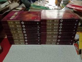 中国小通史 全16册合售 精装(中国青年出版社)