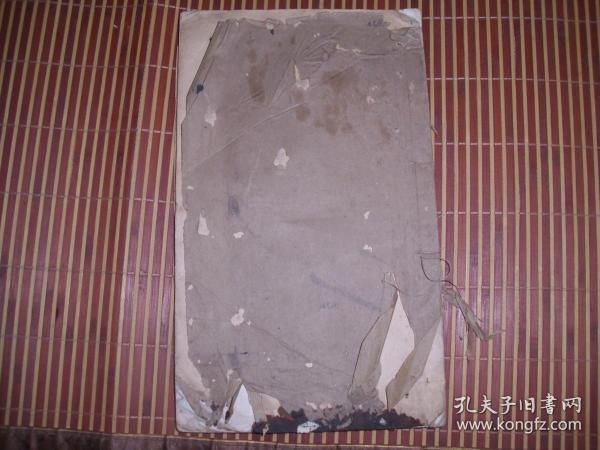 民国白宣纸字帖一本,长30公分宽18公分.46个筒纸页