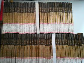 唐帝列传17册,宋帝列传12册、明帝列传18册、清帝列传25册 全72册合售