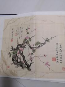 中华再造善本一唐宋编   子部         梅花喜神谱    (限量版)