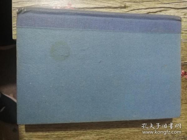 齊齊哈爾鐵路局機務處領導陳永生相關系列材料——Applied  Mechanics