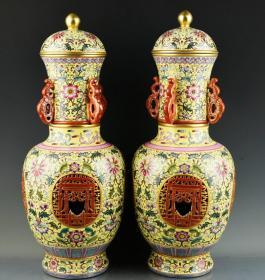 清乾隆黄地珐琅彩描金雕刻镂空转心瓶