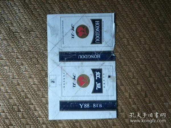 老版红豆烟标+椰树烟标+555烟标