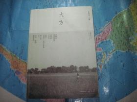 大方2011NO2