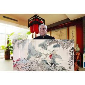 范曾作品老子出关纯手绘精品保真收藏送礼装饰赠合影照片鉴定证书