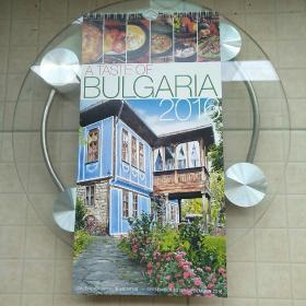 原版: 保加利亚风景年历2016