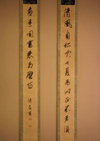 【稀有馆藏级】近代日本书圣贯名海屋书法精品对联