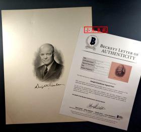 """""""美国总统,五星上将"""" 艾森豪威尔 签名超大尺幅肖像版画  由三大签名鉴定公司之一Beckett(BAS)提供鉴定"""